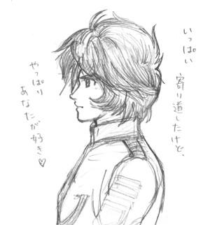 2199_susumu_yoko_laf_01.jpg