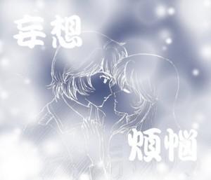 kiss_moya.jpg