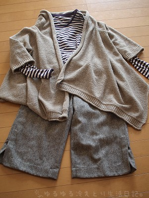 ある日の冷えとりファッション