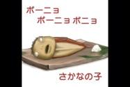 fc2blog_201208271409051cf.jpg