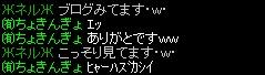 20131126020221e29.jpg