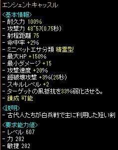 201311260245256d5.jpg