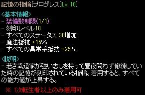 20131126024526e89.jpg