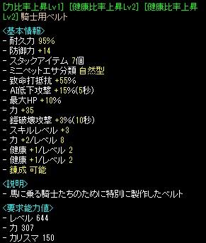20131126024528753.jpg