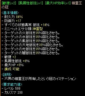 2013112602452944f.jpg