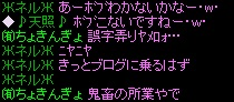 20131126031342c1e.jpg