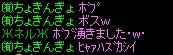 20131126031343f9a.jpg
