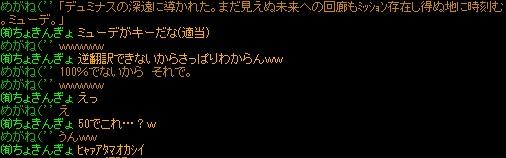 20131126032422421.jpg