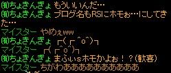 20131126035329d50.jpg