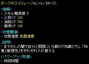 2013112616525770d.jpg