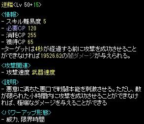 20131126170550b56.jpg