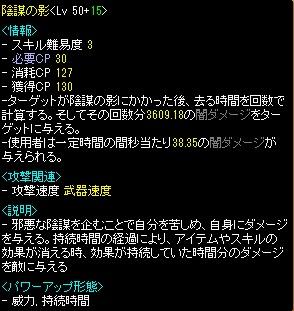 201311261727178da.jpg