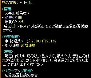 2013112617273548b.jpg