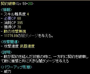2013112617442355a.jpg