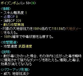 2013112617503882d.jpg