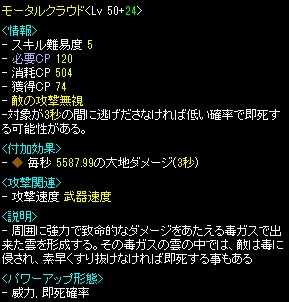 20131126175040c99.jpg