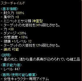 20131129034419450.jpg
