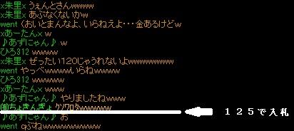 20131202055038316.jpg