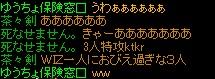 20131209033127b34.jpg