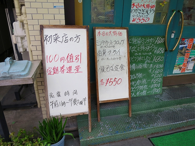201401281713420e2.jpg